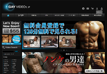 GAY VIDEOs.jp(ゲイビデオズ)トップ