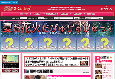 X-Galleryトップ