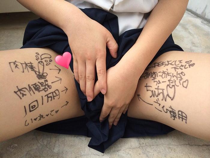 【3次元 体に落書きエロ画像100枚】素人女性が身体に落書きをされて愛玩動物になったエロ画像まとめ 一気に男の肉便器化した女たち