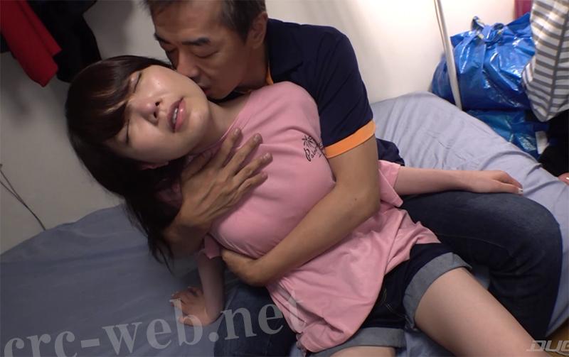 【動画あり】家出少女が生活の為に売春 エッチな仕事でオジサンたちに体を売る
